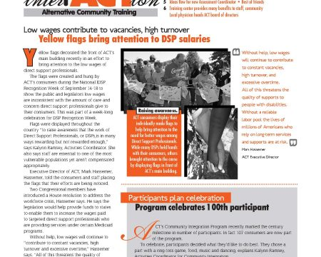 Image of the first page of the Fall 2009 ACT Newsletter